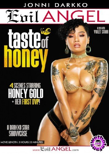 Taste Of Honey (2017/WEBRip/SD)