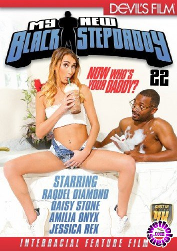 My New Black Stepdaddy 22 (2017/WEBRip/FullHD)