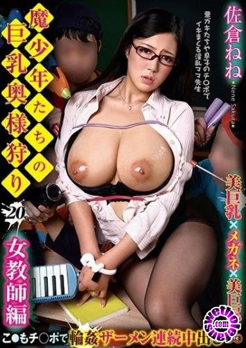 Big Boobs Of The Fairy Boys Big Tits Husband Wife 20 Female Teacher Edition (2018/SD/480p/2.26 GB)