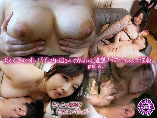 Roselip-Fetish - Asian - Moteasobareru been squeezed tits seems to be soft, bombshell of transf (HD/720p/590 MB)
